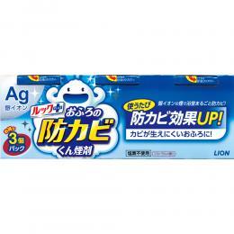 ルックプラス おふろの防カビくん煙剤 3個(13g)